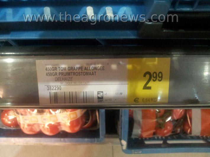 Los consumidores centroeuropeos pagan casi 7 euros por un kilo de tomates / Central European consumers pay almost 7 euros for a kilo of tomatoes