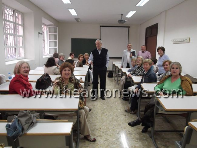 Lecciones magistrales sobre semillas / Master lectures on seeds