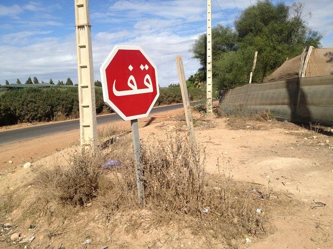 Stop-marroquc3ad