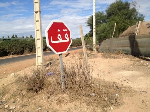 stop marroquí